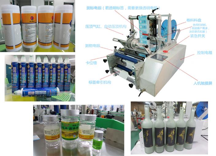大瓶农药贴标机贴标效果和细节图